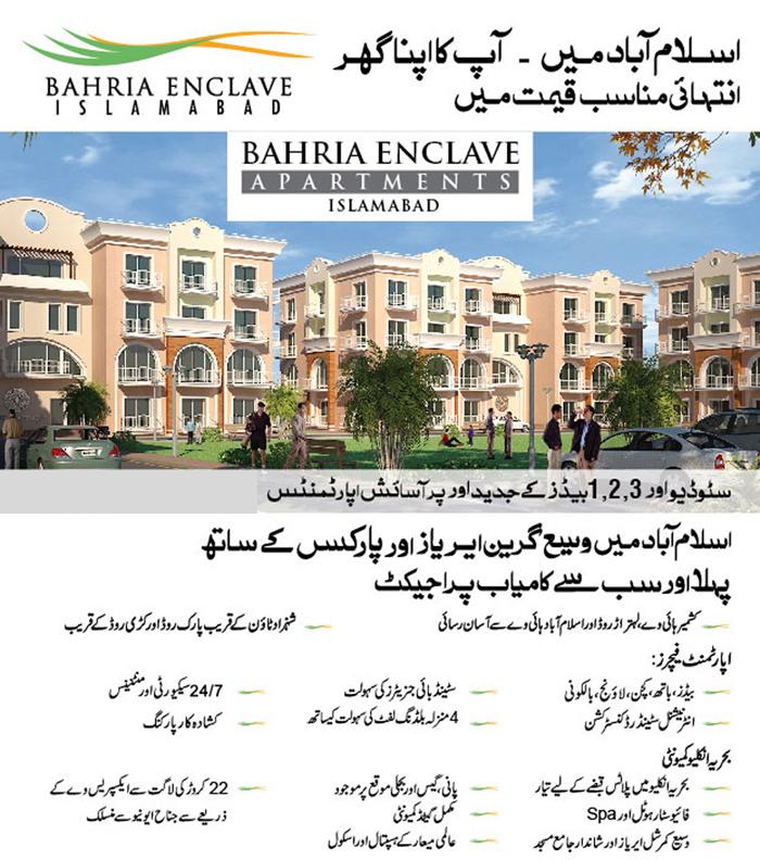bahria enclave appartment
